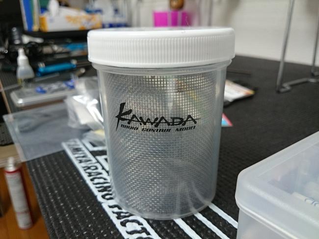 kawada シャカシャ君大