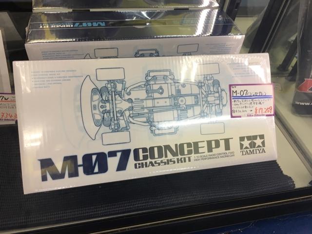 M07コンセプト