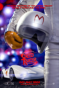 Speed Racer(マッハGO!GO!GO!)