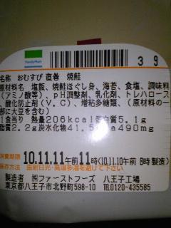 101112_082355.jpg