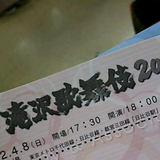 2012-04-08_14.59.39.jpg