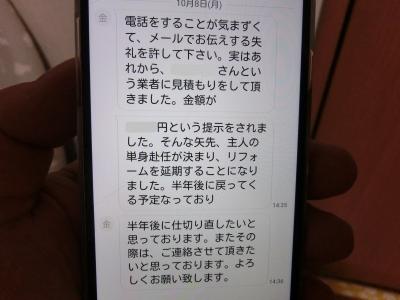 CIMG9768.JPG