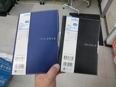 CIMG0268.JPG