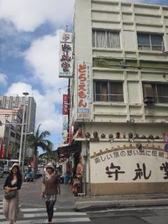 沖縄のどらちゃん