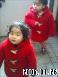 双子コート