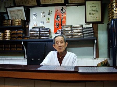 みやこ寿司 で伝統の大阪寿司 | ...