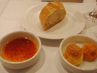 アミューズとパン