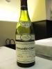 ロマネコンティあき瓶1