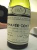 ロマネコンティあき瓶2