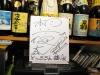 桐谷健太のサイン色紙