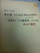 110807_232639_ed.jpg