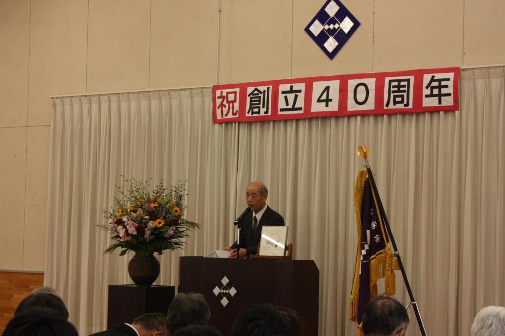 創立40周年記念礼拝