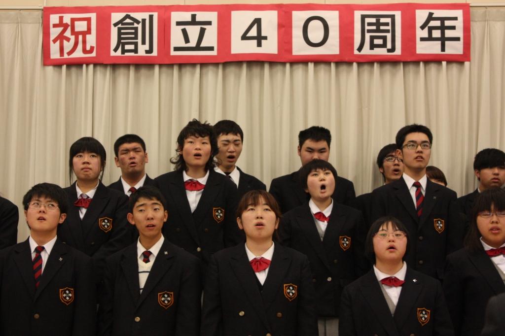 生徒による合唱