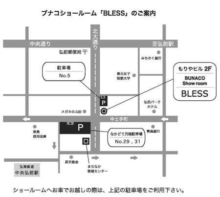 110224_ショールーム駐車場地図_ 修正版.jpg