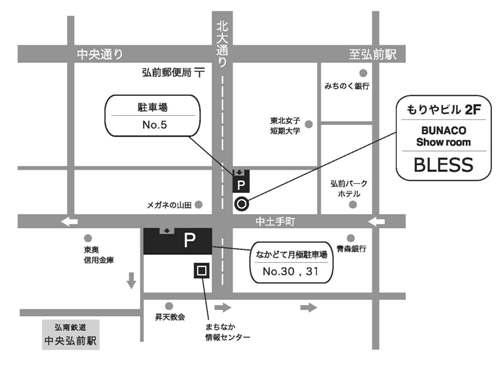 120323_ショールーム駐車場地図_xs.jpg