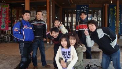 清川道の駅