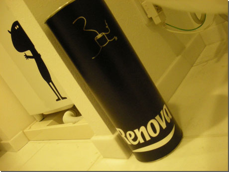 黒いトイレットペーパー『Renova』2