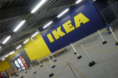 IKEA�