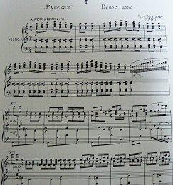 ペトルーシュカ楽譜