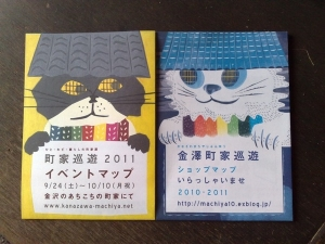 町家巡遊2011 イベントマップ