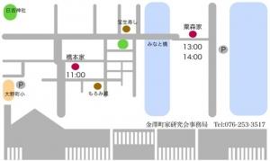 大野コンサートマップ