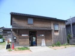 ハマヨスタジオ