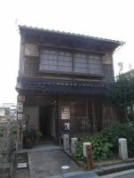 金石町家カフェ