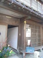 増江家 町家カフェ