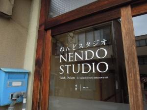 ねんどスタジオ