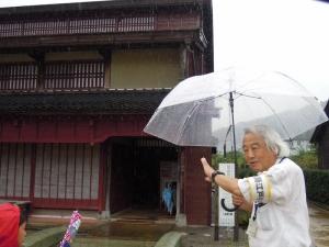 edomura  湯涌江戸村