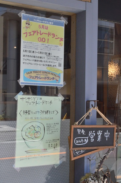 FTランチ(サンサンゴゴ)4