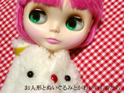 ピンク髪の女の子