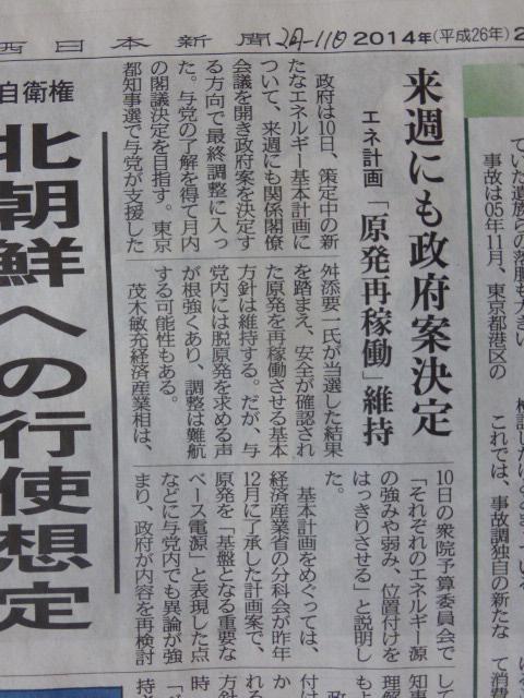 新聞2/11?