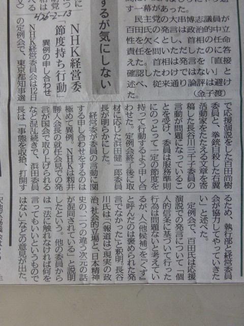 1/13新聞?