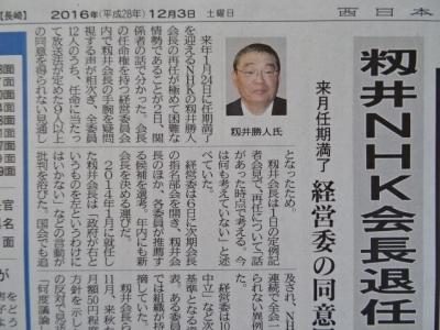 新聞12/3�