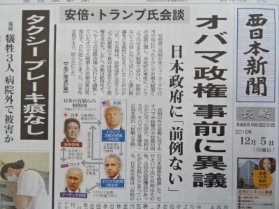 新聞12/5�