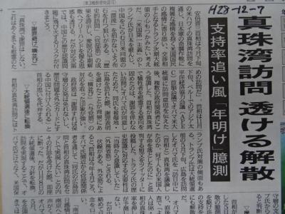 新聞12/7�