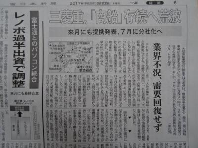 新聞2/22�