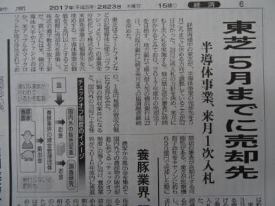 新聞2/23�