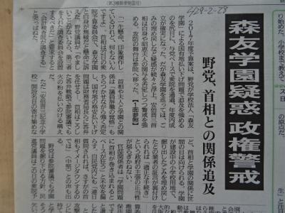 新聞2/28�