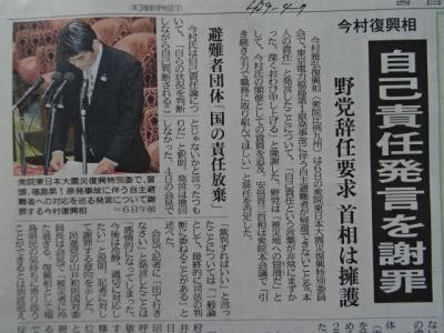 新聞4/7�