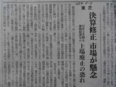 新聞4/6�