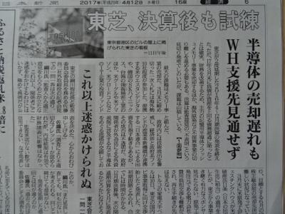新聞4/12�