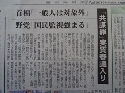 新聞4/20�