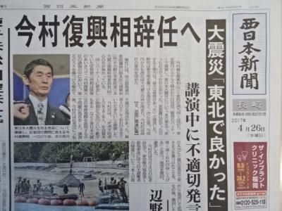 新聞4/26�