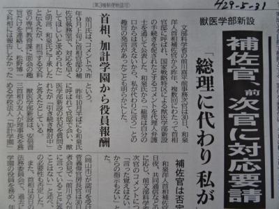新聞5/31�