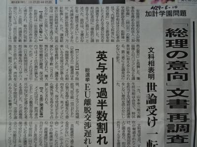 新聞6/10�