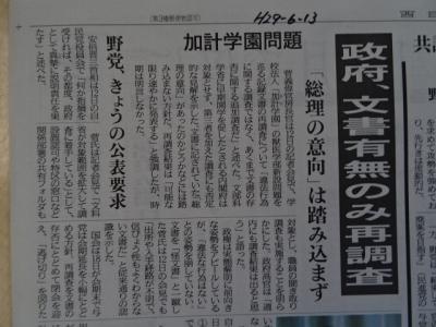 新聞5/13�