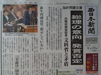 新聞6/17�