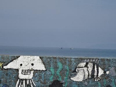 有明海布津港